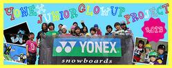 YONEX2013