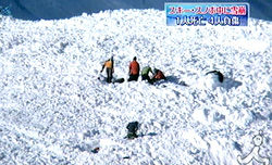 北アルプス・立山で雪崩れ、5人死傷