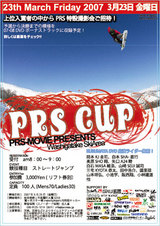 PRS CUP