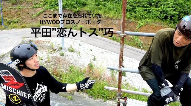 富山KINGS