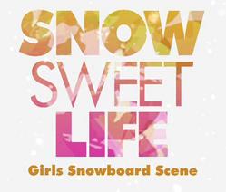 『snow sweet life』出演者募集!!