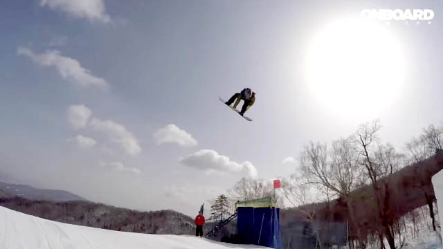 The World Championships of Snowboarding 2016