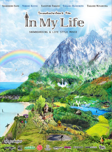 "snowboarders file ""In My Life""ジャケット"