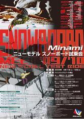 MINAMI SNOWBOARD MEET '09/'10