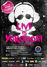 LIVE IS YOKONORI SHIBUYA GAME