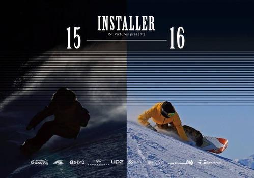 INSTALLER15-16
