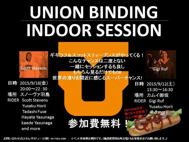 UNION BINDING INDOOR SESSION