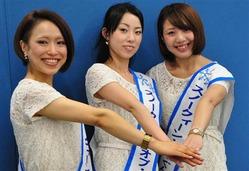 3代目のスノークイーン。左から伊藤希江さん、市川茜さん、北川有希さん=22日、県庁