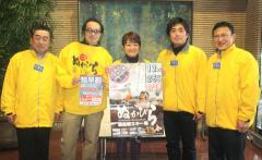 スキー場をPRする上士幌町観光協会の市田会長、中田さん、石井さん、市田支配人、関さん(左から)