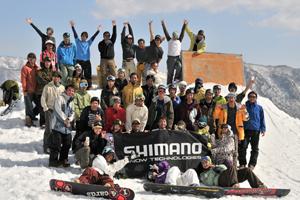 SHIMANO SNOWTEC CAMP