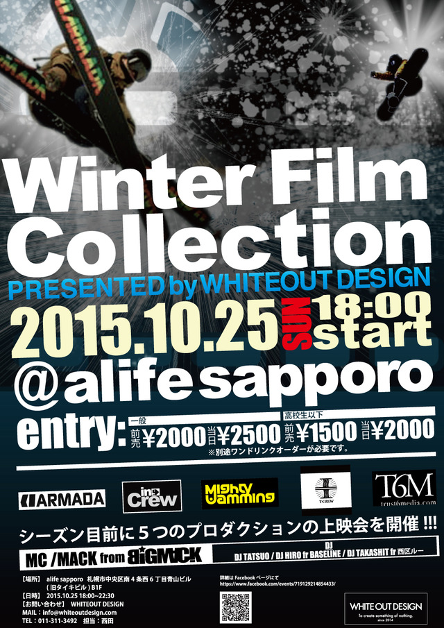 Winterfilmcollection4