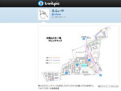 なかなか完成度の高い東工大ゲレンデマップ。同キャンパスは桜の名所としても知られている ※この画像はサイトのスクリーンショットです
