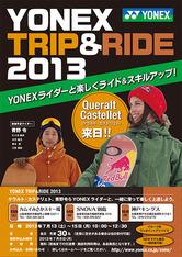 TRIP&RIDE 2013