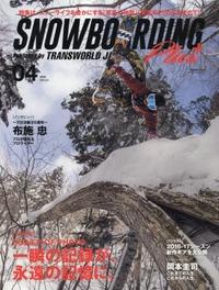 トランスワールドスノーボーディング ジャパン