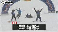 ボードを見つけて滑降!北海道でスノボ大会