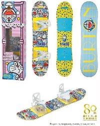 「藤子・F・不二雄生誕80周年」を記念したキッズ用ドラえもん スノーボード ---バートンから『ドラえもん アフタースクールスペシャル』が発売---