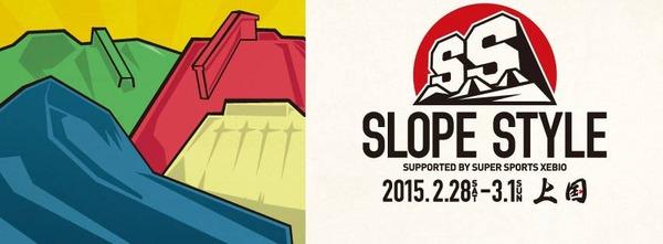 SLOPE STYLE 2015