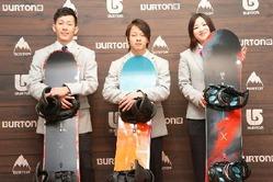 大舞台へ望む3人のスノーボーダーに熱いエール 平岡卓 平野歩夢 岡田良菜がバートンの壮行会に出席