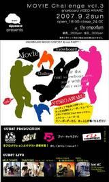 -名古屋-今年も開催決定!MOVIE Challenge.4