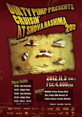 CRUISIN' JIB EVENT at SNOVA HASHIMA!!!