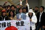 家根谷(前列中央)はスキー部の仲間に激励され笑顔を見せる