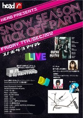 head SB presents kick off party開催!