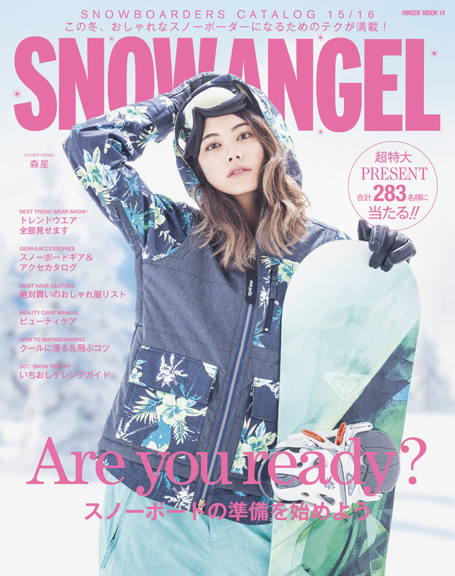 SNOW ANGEL9