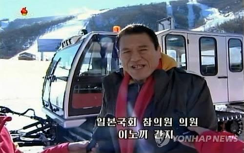 訪朝中のアントニオ猪木参院議員が東部の江原道・元山近郊にオープンした馬息嶺スキー場を見学
