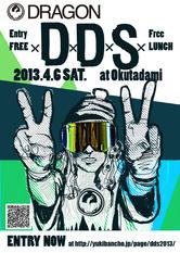 DDS2013