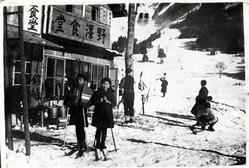 昭和初期の「野沢温泉スキー場」。すでに食堂が出店していた(野沢温泉提供)