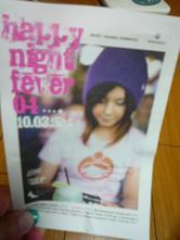 HAPPY NIGHT FEVER4