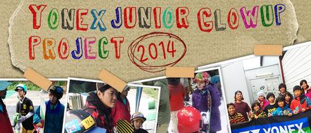 YONEX JUNIOR GROW UP PROJECT 2014