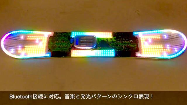LEDスノーボードver.2