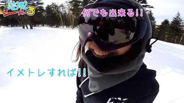 [Readygo]Image 2016-04-20 22-36-17