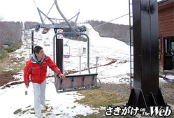 県内のトップを切り、スキー場開きが行われた秋田八幡平スキー場