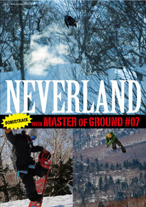 NEVER LAND / Master of Ground #07ジャケット