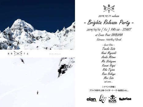 brighta-event