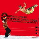 『NISSAN X-TRAIL NIPPON OPEN 2008』テーマ曲の着うた(R)をDLして会場に行くと何かが起こる!