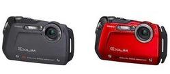 カシオは、2009年12月に米国で発売された、薄型で耐衝撃・防水・防塵性を備えたデジタルカメラ「EXILIM G」シリーズを国内日本向けにも新ラインアップ。「EX-G1」を発表した。(RBB TODAY)