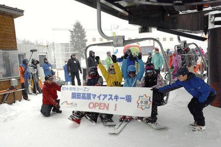 横断幕を切るスキーヤーら