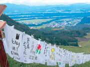 ゲレンデに連なる白布(写真=イメージ)©YAMAMOJI PROJECT(シブヤ経済新聞)