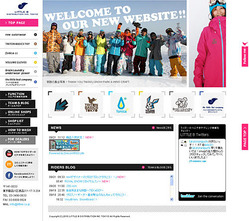 rew, TRITON, fonica cc, VOLUME GLOVES ウェブサイトがオープン! /Little-b