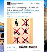 1400件近くリツイートされたトイレの使用ルール
