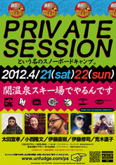 PRIVATESESSION