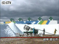 奥美濃のスキー場、人工雪でゲレンデ造り/岐阜県