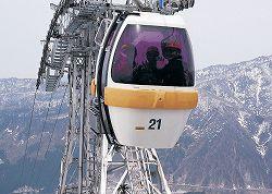 運行が始まったゴンドラリフト=立山山麓スキー場らいちょうバレーエリア