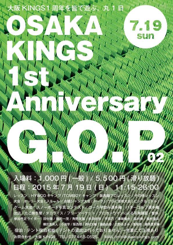 大阪KINGS1周年記念パーティ『G.O.P2』