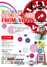 東日本大震災復興支援チャリティー、SNOW AID FROM VIVIAN [4.2(土)]開催決定!