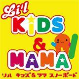 lil kids_logo