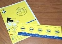 22カ所、40スキー場で利用できる共通リフトクーポン券